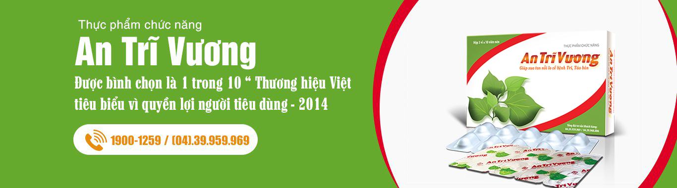 TPCN An Trĩ Vương - Trang chủ